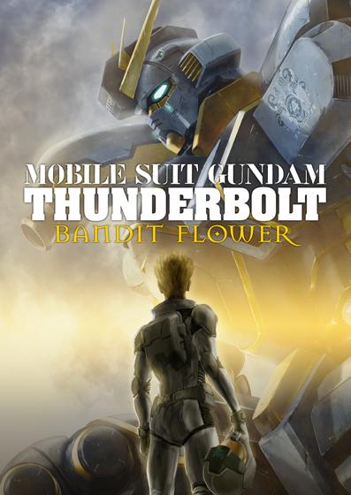 Mobile Suit Gundam: Thunderbolt: Bandit Flower (2017)