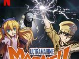 Ultramarine Magmell (2019)