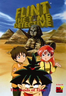 Flint The Time Detective 2000 DVD Cover.PNG