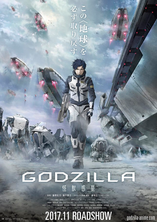 Godzilla: Planet of the Monsters (2018)