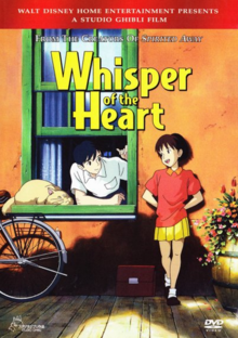 Whisper of the Heart 2006 DVD Cover.PNG