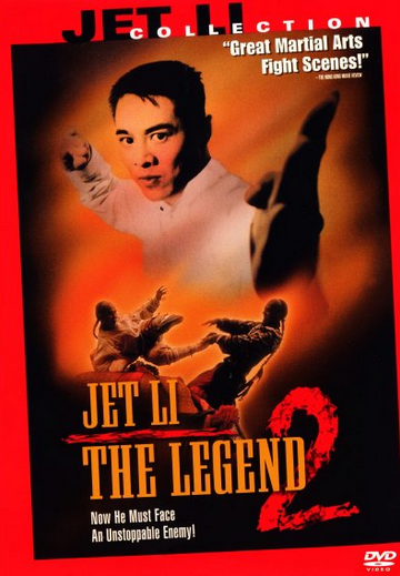 The Legend 2 (2002)