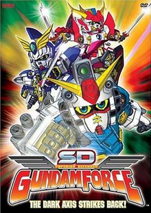 Superior Defender Gundam Force 2003 DVD Cover.png