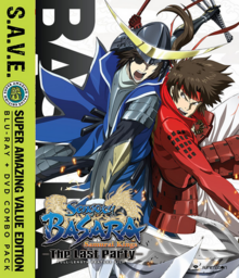 Sengoku Basara Samurai Kings The Last Party 2012 Blu-Ray DVD Cover.PNG