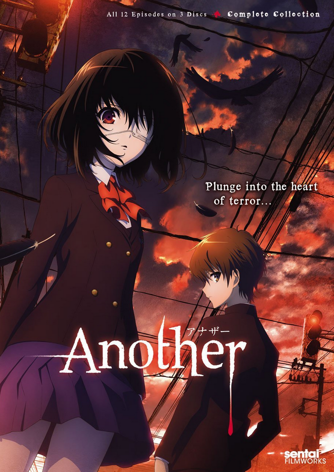 Another (2013)