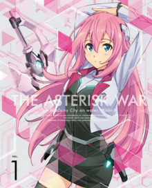 The Asterisk War 2016 Blu-Ray Cover.PNG