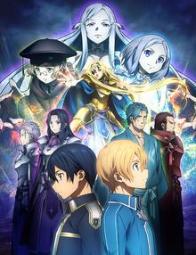 Sword Art Online Alicization 2019 Poster.PNG
