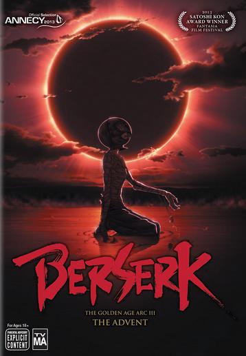 Berserk: The Golden Age Arc III: The Advent (2014)