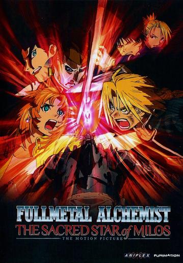 Fullmetal Alchemist: The Sacred Star of Milos (2012)
