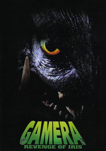 Gamera: Revenge of Iris (2003)