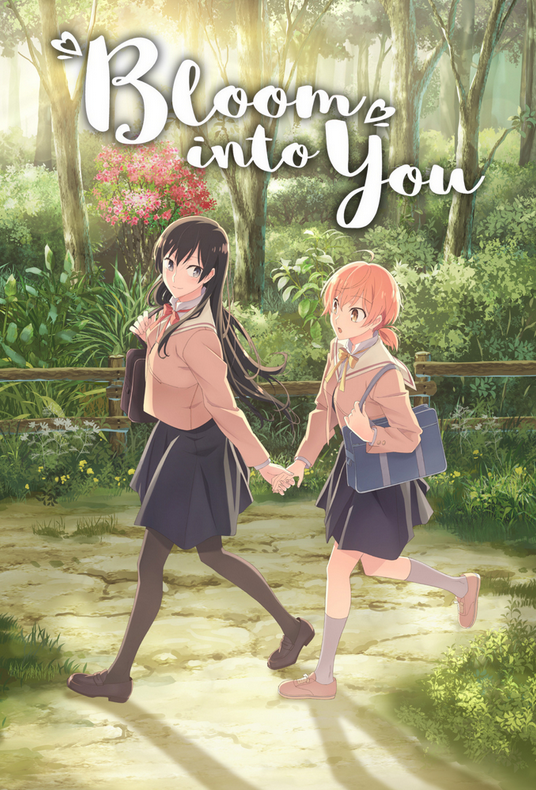 Bloom into You (2018)