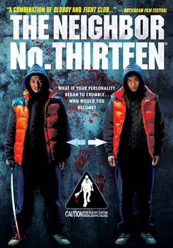The Neighbor No. Thirteen (2006)