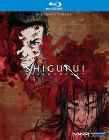 Shigurui Death Frenzy 2009 Blu-Ray Cover.PNG