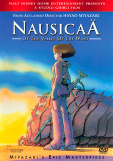 Nausicaä of the Valley of the Wind 1985 DVD Cover.PNG