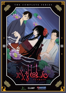 XxxHOLiC 2008 DVD Cover.PNG