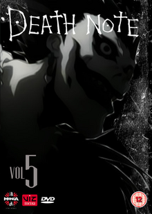 Death Note 2007 DVD Cover.png