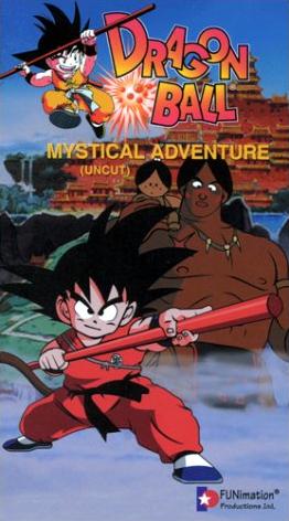 Dragon Ball: Mystical Adventure (1989)