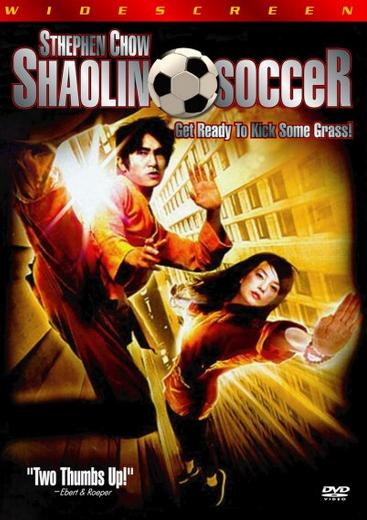 Shaolin Soccer (2004)