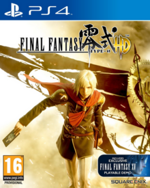 Final Fantasy Type-0 HD 2015 Game Cover.PNG