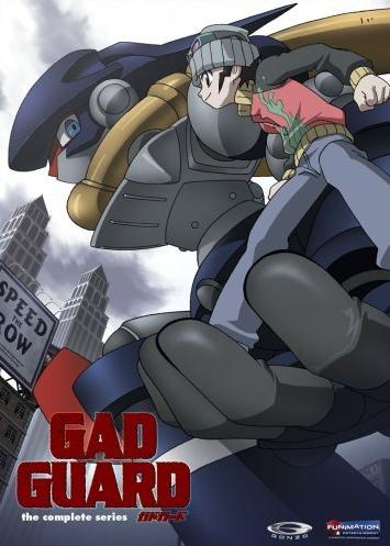 Gad Guard (2004)