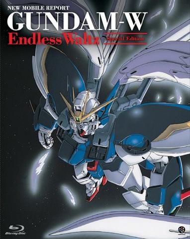 Gundam Wing: Endless Waltz: Special Edition (2001)