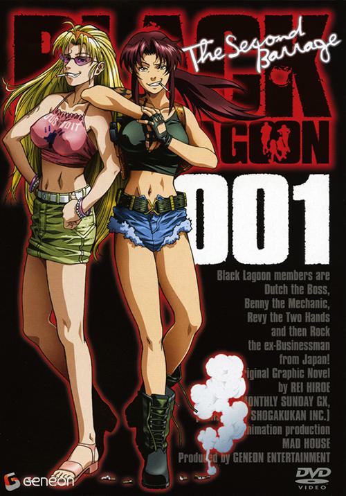 Black Lagoon: The Second Barrage (2008)
