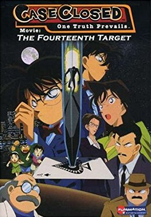 Case Closed: The Fourteenth Target (2007)