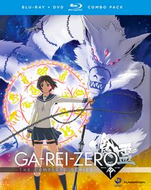Ga-Rei-Zero 2011 Blu-Ray DVD Cover.PNG
