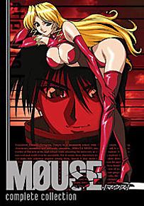 MØUSE (2004)