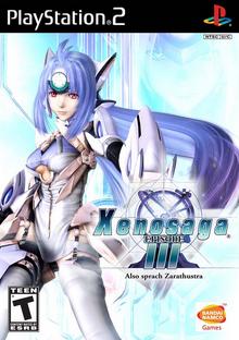 Xenosaga Episode III Also sprach Zarathustra 2006 Game Cover.PNG