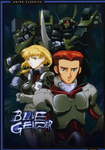 Blue Gender (2001)