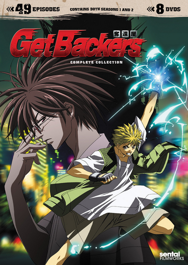 GetBackers (2004)