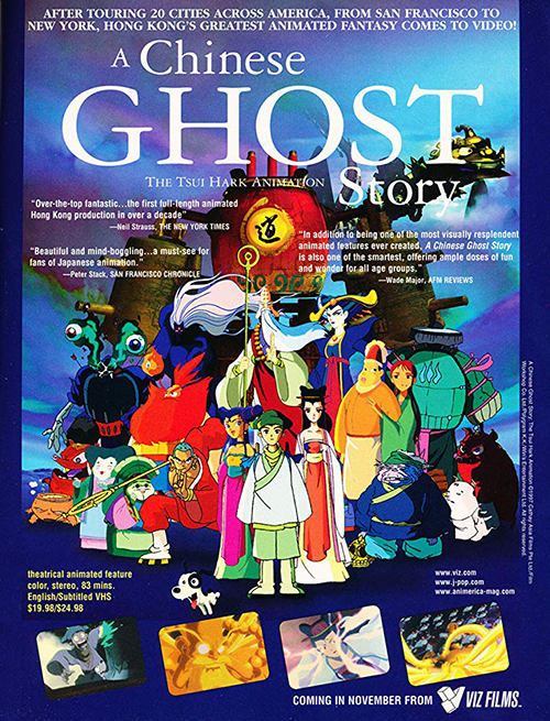 A Chinese Ghost Story: The Tsui Hark Animation (2000)