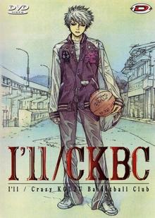 I'll-CKBC 2004 DVD Cover.PNG