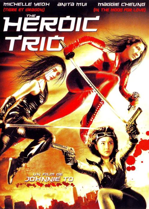 The Heroic Trio (2002)