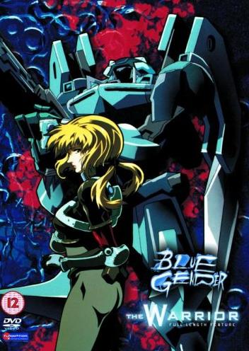 Blue Gender: The Warrior (2004)