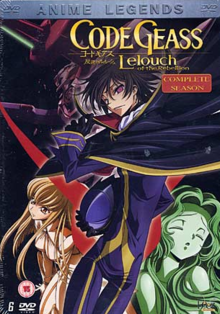 Code Geass Lelouch of the Rebellion 2008 DVD Cover.PNG