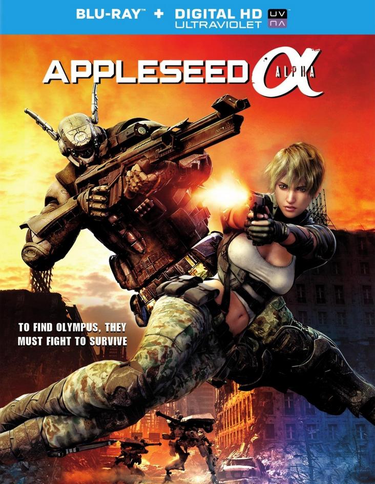 Appleseed Alpha (2014)