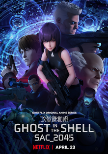Ghost in the Shell SAC 2045 2020 Netflix Poster.png