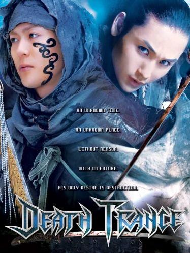 Death Trance (2006)