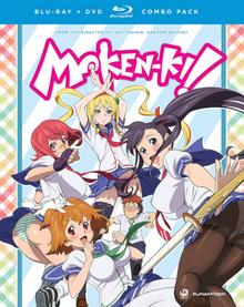 Maken-Ki! 2013 Blu-Ray DVD Cover.PNG