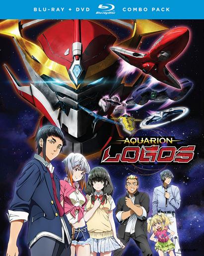 Aquarion Logos (2016)