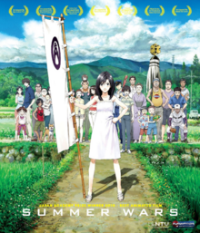 Summer Wars 2011 Blu-Ray Cover.PNG