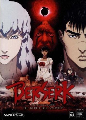 Berserk: The Golden Age Arc II: The Battle for Doldrey (2013)
