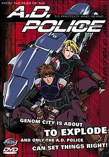A.D. Police: To Protect and Serve (2001)