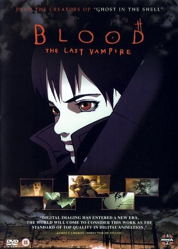 Blood: The Last Vampire (2000)