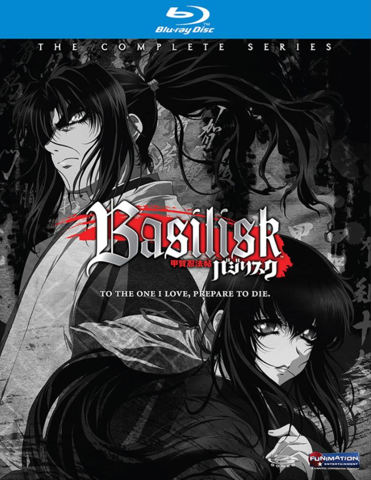 Basilisk (2006)