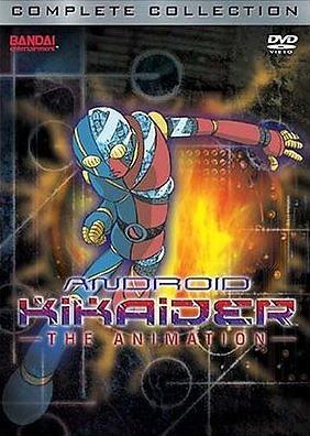 Android Kikaider: The Animation (2003)