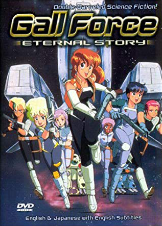 Gall Force: Eternal Story (2003)