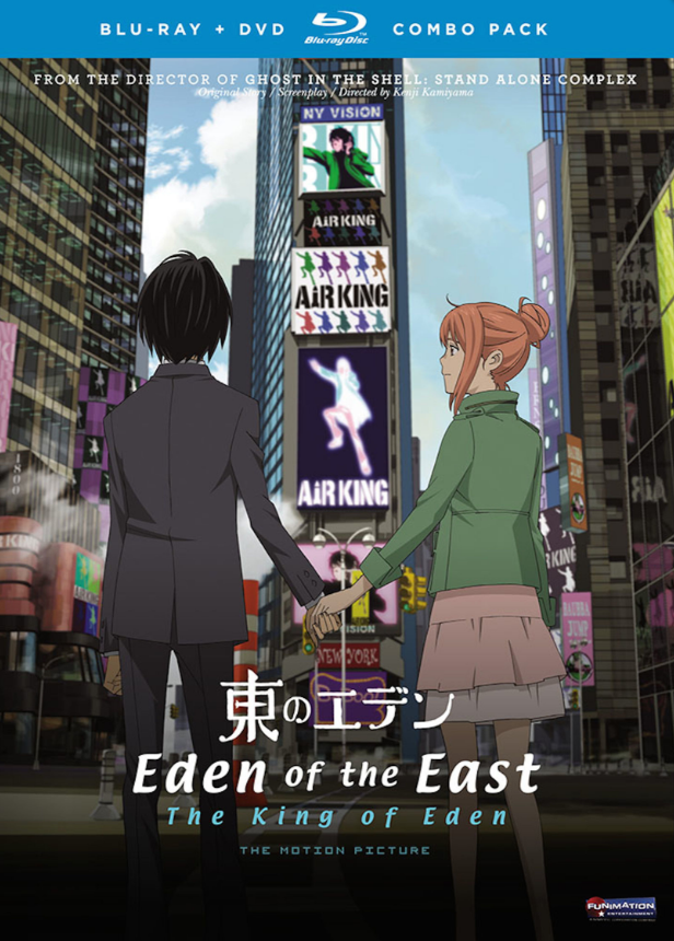 Eden of the East: The King of Eden (2011)
